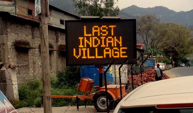 Last Indian Village