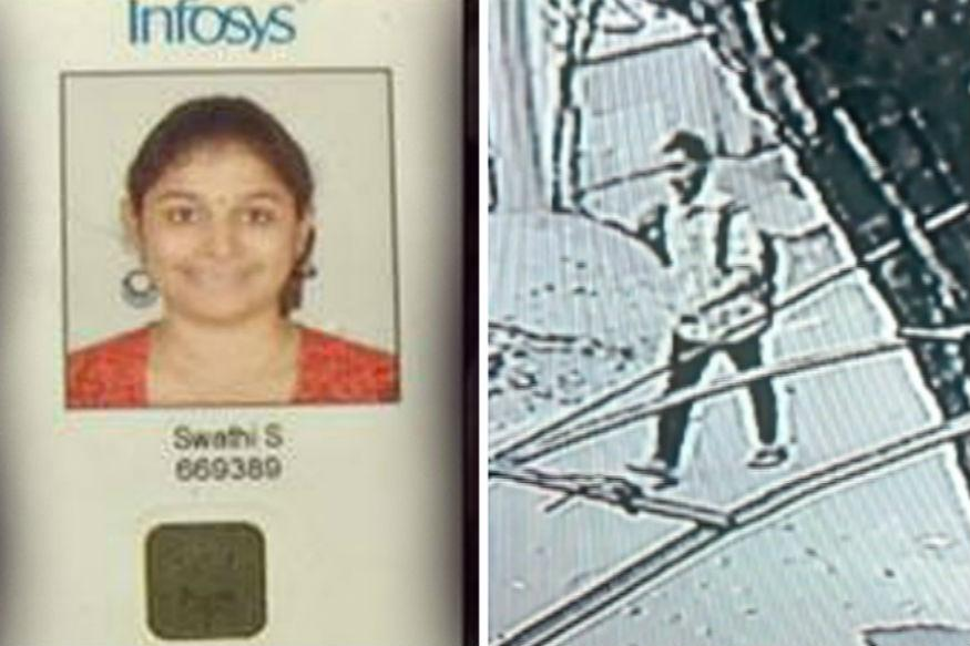 Swathi Murder